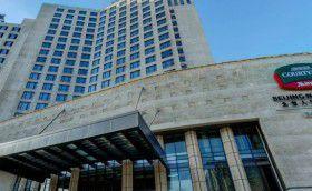 北京-万怡酒店