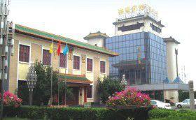 天津-雍阳宾馆