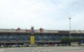 双流-国际机场