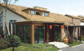成都-老房子金沙