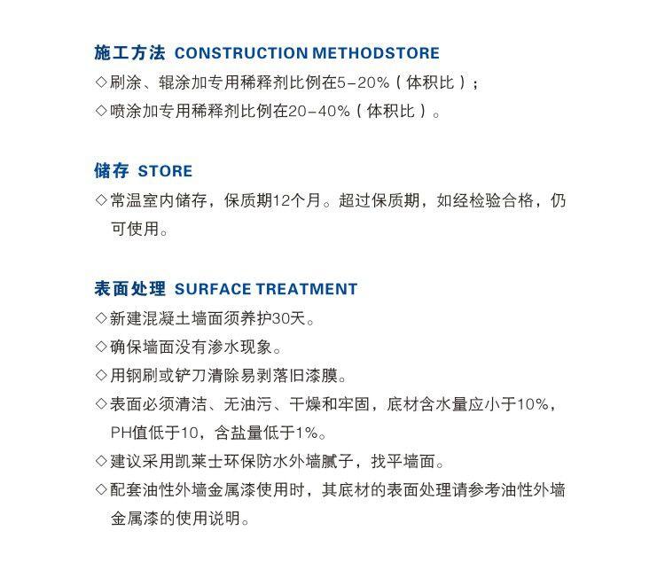 bwinchina注册 bwinchina平台 bwin网站首页