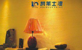 KYS-6400 灰泥、稻草漆系列