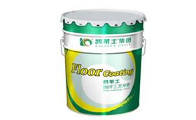 KDP-5800 环氧聚氨酯qy188千亿国际面漆甲组份-普通型