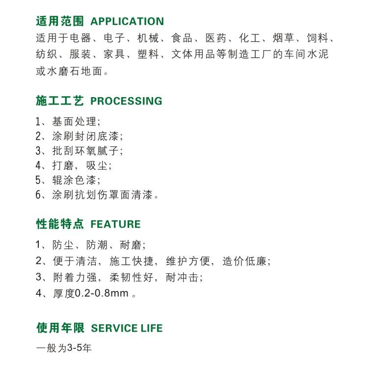 KDP-5803 环氧聚氨酯bwinchina注册面漆B组份-高级型