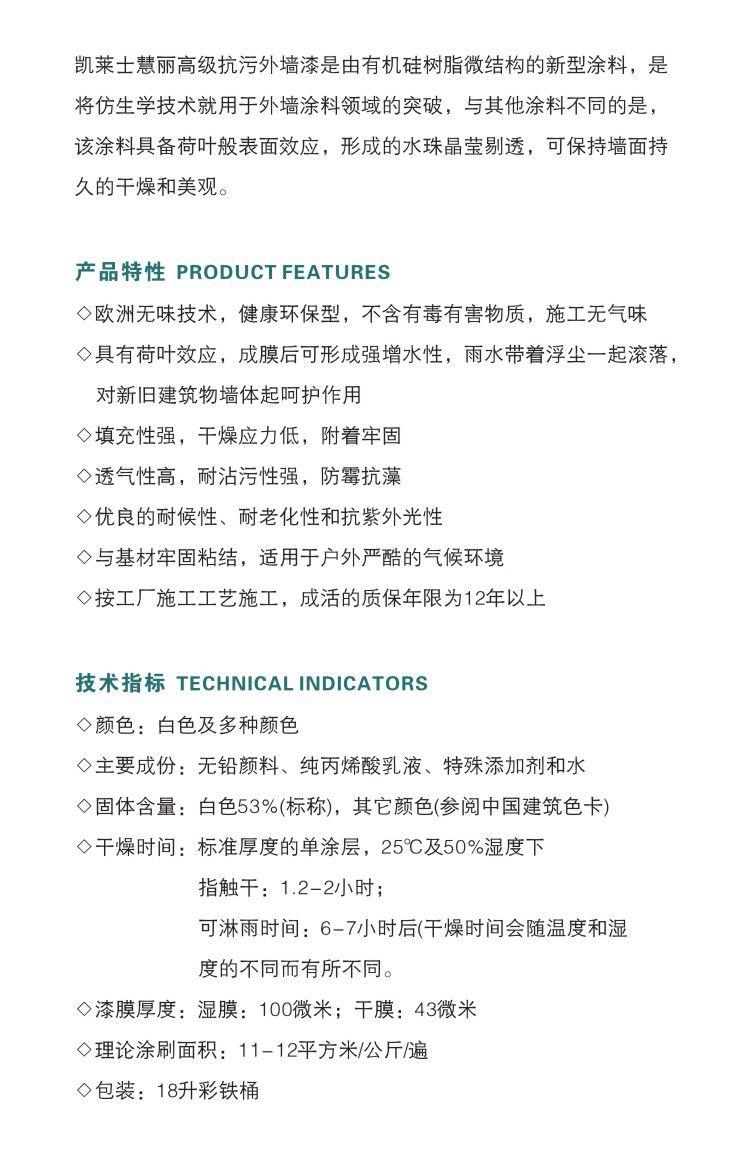 bwinchina注册|bwinchina平台|bwin网站首页